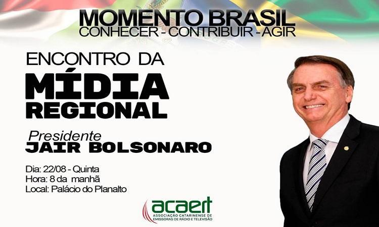 Presidente Bolsonaro recebe comitiva da Mídia Regional de Santa Catarina